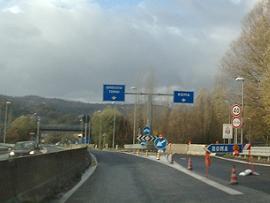 Superstrada Rieti-Terni