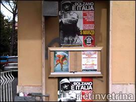 Sede PDCI di Rieti