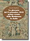 cipolloni_la_giornata_del_9_settembre_1943_primo_evento_della_resistenza_in_italia_a