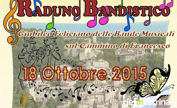banda_musicale_cantalice
