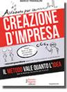 marco_travaglini_alfabeto_per_la_creazione_d_impresa_a