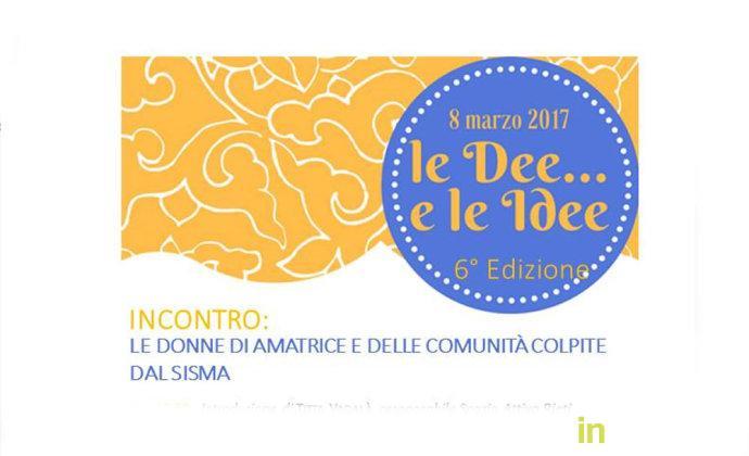 le_dee_le_idee