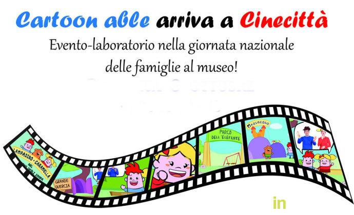 cartoon_able_puntidivista_a_cinecitta (1)