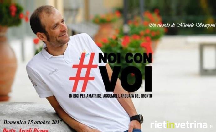 pedalata_noi_con_voi_michele_scarponi